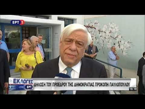 Video - Παυλόπουλος: Να δείξουμε πόσο συνειδητοποιημένοι Ευρωπαίοι είμαστε