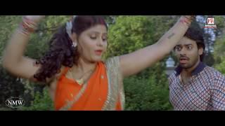 Song : Rog De Da Hamke Nau MahinvaSinger : Alok Kumar, Om JhaMovie : Shaadi Karke Phas Gaya YaarCast : Aditya Ojha, Neha Shree, Tanushree Chatterjee, Prakash Jais, Sanjay Pandey, Shyamli Shrivastava etc.Music : Om JhaLyrics : Azad SinghDirector : Ajay Kumar JhaProducer : Nilesh Pandey, Sadhna PandeyBanner : Deepali Films ProductionMusic on : NIRAHUA MUSIC