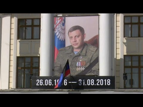 Volksrepublik Donezk/Ukraine: Trauerfeier für ermordeten Anführer Alexander Sachartschenko