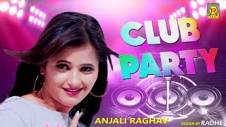 Club Party | Anjali Raghav, Shilu Singh | Rahul Puhal | Haryanvi Songs 2019 | Trimurti