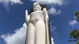 Matugama Sri Lanka  city photos gallery : South Asia Tallest Buddha Statue Mathugama Srilanka