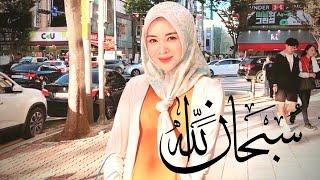 Video BENER GAK YA...10 Artis Korea ini Beragama Islam MP3, 3GP, MP4, WEBM, AVI, FLV Maret 2018