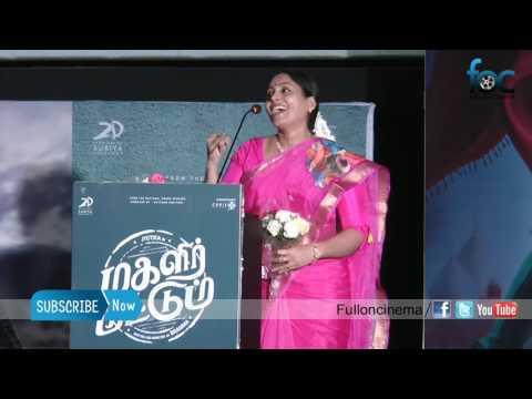 Actress Saranya Ponvannan at Magalir Mattum Audio Launch
