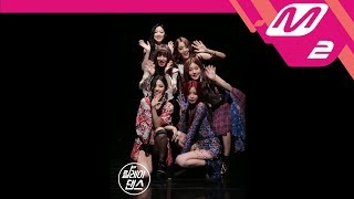 Video [릴레이댄스] (여자)아이들((G)-IDLE) - 한(-)(HANN) MP3, 3GP, MP4, WEBM, AVI, FLV September 2018