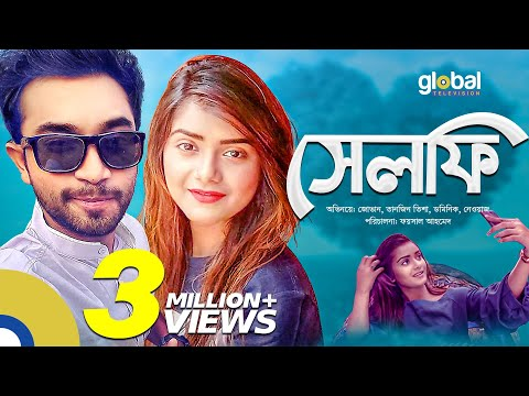 Selfie | সেলফি | Jovan, Tanjin Tisha I Global TV Online | New Bangla Natok