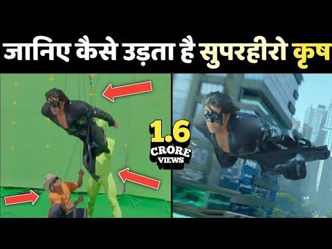 Krrish Kaise Udta Hai   Krrish Flying Shooting   Krrish 3 Shooting Scene   Krrish Flying   Krrish 4