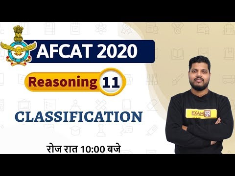 Class-11   AFCAT 2020    Reasoning    By Avdhesh Sir    classification