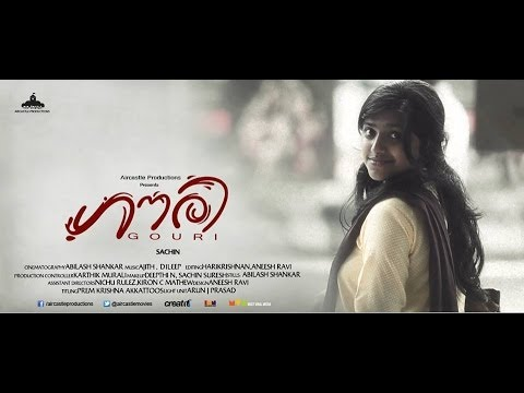 Gouri (ഗൗരി) - Malayalam Short Film short film
