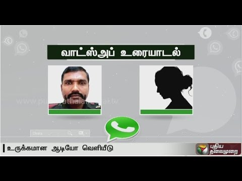 WhatsApp-audio-of-army-man-from-TN-talking-with-his-mother