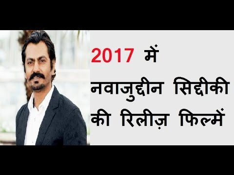 Nawazuddin Siddiqui Movies Release in 2017