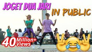 JOGET AISYAH JATUH CINTA MALU-MALUIN DI TEMPAT UMUM | Choreo by Natya Shina | Natya & Rendy