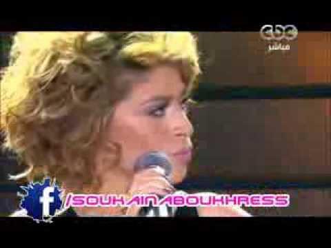 سكينة بقريس و جان شهيد في أغنية بالعكس البرايم 15 soukaina boukhris & jean chahid