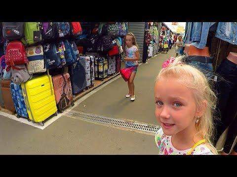 Детский шоппинг в Анапе. Покупки к садику. Подарки от Феи.