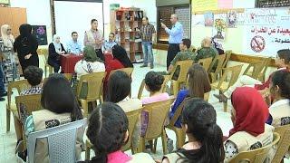 مبادرة نحو طفولة آمنة بعيدة عن المخدرات في المركز الثقافي لتنمية الطفل