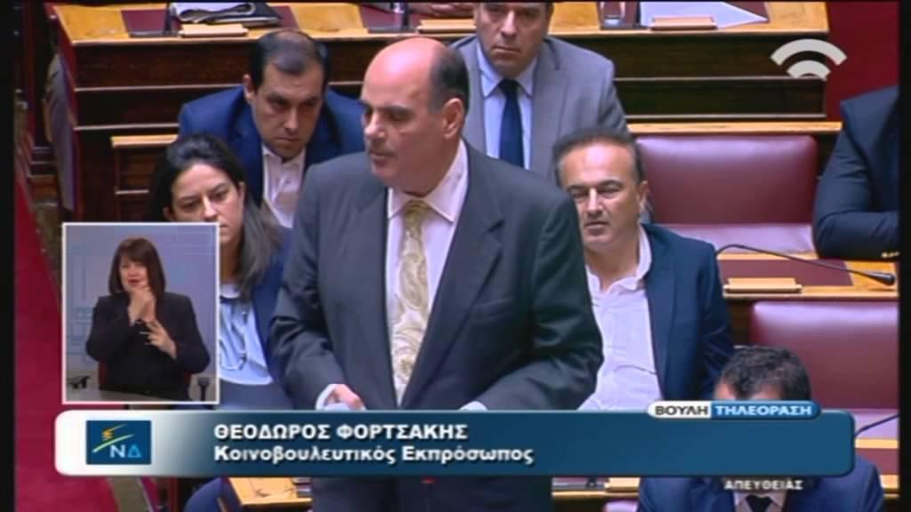 Ένσταση Αντισυνταγματικότητας του ΠΑΣΟΚ στη Συζήτηση για διεξαγωγή Δημοψηφίσματος (27/06/2015)