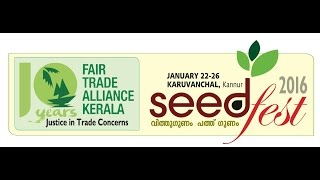 Curtain Raiser of Seedfest 2016