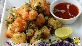 Loose Chilli Prawns  - By Vahchef @ vahrehvah.com