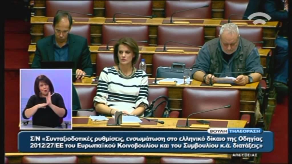 Πολυνομοσχέδιο: Σ.Λυκούδης (Ειδ. Αγ. ΠΟΤΑΜΙ) (05/11/2015)