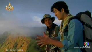 Navigator 12 December 2011 - Thai Adventure TV Show
