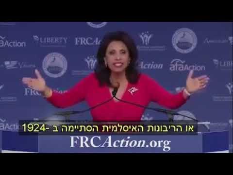 האסלם והיהודים
