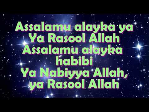 Maher Zain     السلام عليك  Assalamu Alayka  Song & Lyrics Arabic Version