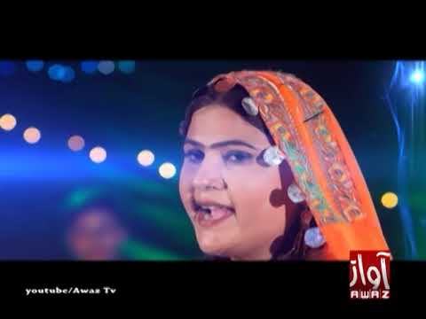 Video Ghalyyoon Geach Marval Group By Awaz Tv download in MP3, 3GP, MP4, WEBM, AVI, FLV January 2017