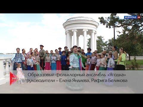 Популярные исполнители казачьей песни. Выпуск от 26.09.2019