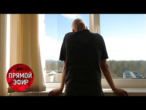 Исповедь врача. Анонс. Андрей Малахов. Прямой эфир от 20.06.18 - DomaVideo.Ru