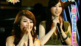 0618 綜藝大哥大 SJM下(1/2)