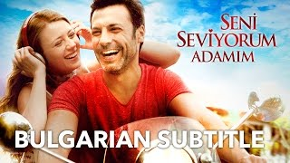 A beautiful and very pure love story Subscribe to VTR Aşk YouTube Channel: https://goo.gl/TPXE5V http://seniseviyorumadamim.com/ ...