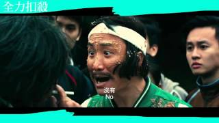 Nonton 全力扣殺 | Full Strike | 2015高雄電影節 Film Subtitle Indonesia Streaming Movie Download