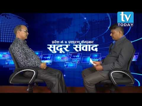 (Ganesh Chand Talk Show On TV Today Television@Rajendra Bist - Duration: 28 minutes.)