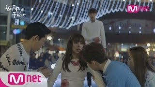 Video [TeamNeverStop] Stalker's Attack! Bleeding Min Hyo Rin! EP.11 MP3, 3GP, MP4, WEBM, AVI, FLV April 2018
