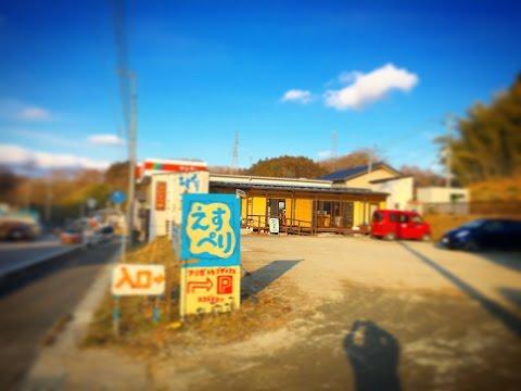 福島県三春町 えすぺり 大河原夫妻の挑戦