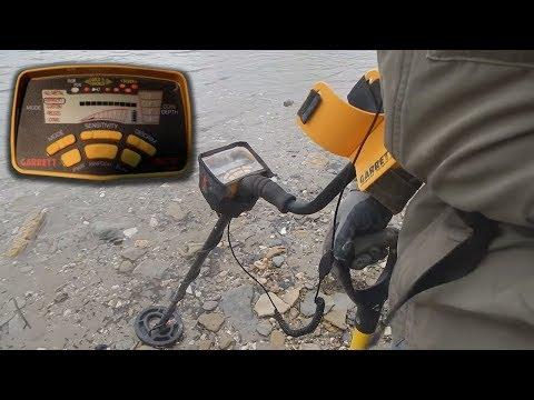 Garrett Ace 250 Metal Detector / Wet And Dry Sand Settings Tip