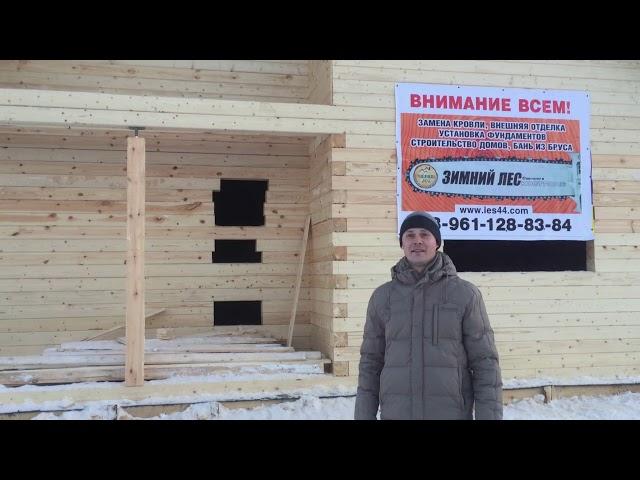 Отзыв о строительстве дома город Кострома