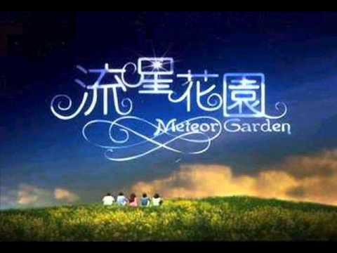 Harlem Yu - Qing Fei De Yi (Ost. Meteor Garden)