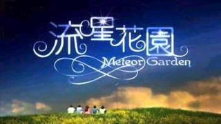 Download lagu Harlem Yu Qing Fei De Yi Ost Meteor Garden Mp3