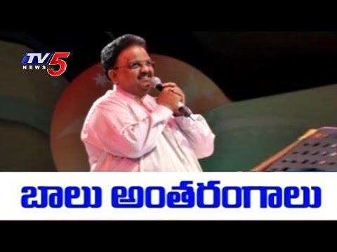 బాలసుబ్రమణ్యం అంతరంగాలు | S. P. Balasubrahmanyam Exclusive Interview