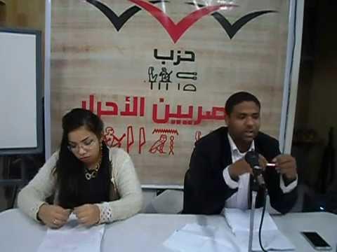 عرض ومناقشة كتاب الإسلام وأصول الحكم - ندي جمال / خالد النبوي