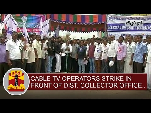 TN-Cable-TV-Operators-strike-in-front-of-District-Collector-Office-Thanthi-TV