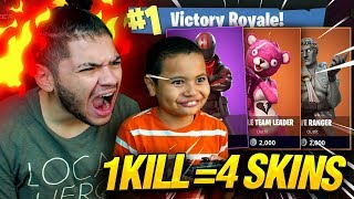 Video 1 KILL = 4 FREE SKINS FOR MY 9 YEAR OLD LITTLE BROTHER! 9 YEAR OLD PLAYS SOLO FORTNITE BATTLE ROYALE MP3, 3GP, MP4, WEBM, AVI, FLV Maret 2018