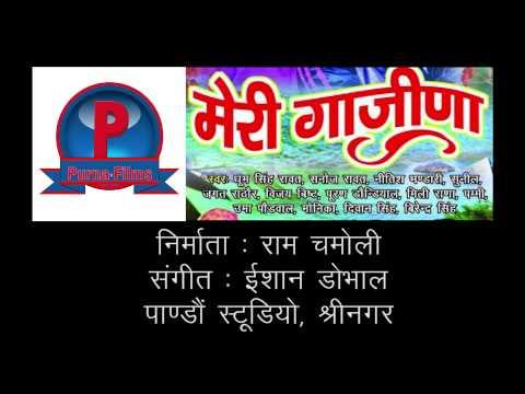 Video Meri Gajina | Pandavaas | Ishaan Dobhal | Dhoom Singh | Purna Films download in MP3, 3GP, MP4, WEBM, AVI, FLV January 2017