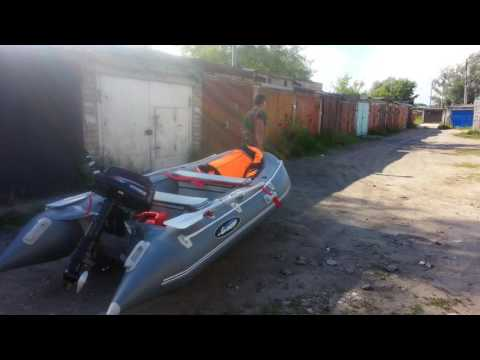 лодки пвх 420-450