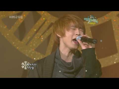 20081205 DBSK – Don`t say Goodbye[HQ]