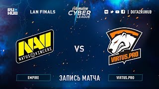 Natus Vincere vs Virtus.Pro, Adrenaline Cyber League, game 3 [Maelstorm, CrysalMay]