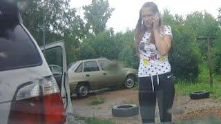 Женщины за рулём, часть 5