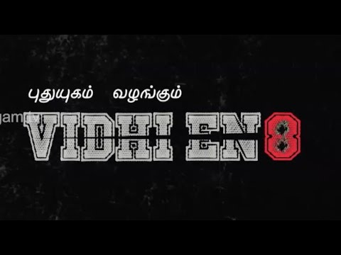 Vidhi Enn 8 short film