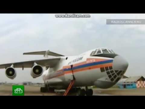 Запись последнего разговора экипажа разбившегося Ил-76 с диспетчером (видео)