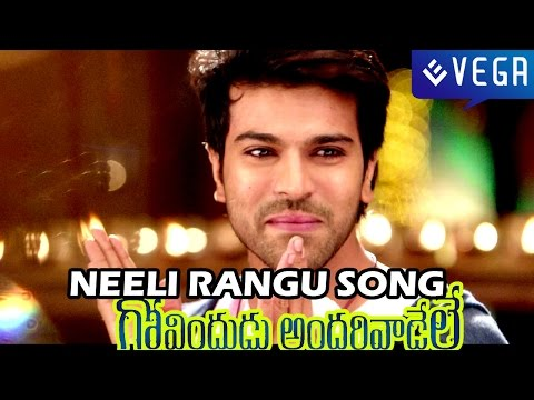 Govindudu Andarivadele - Neeli Rangu Cheera Lona Song - Ram Charan, Kajal